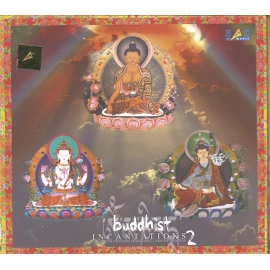 BUDDHIST INCANTATIONS2