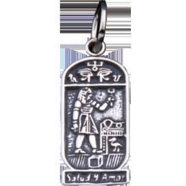 EGIPCIO CARTUCHO DEL AMOR 2,5 CM