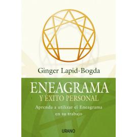ENEAGRAMA Y EXITO PERSONAL