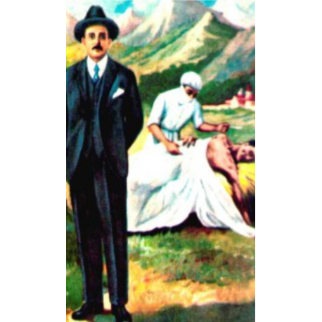 ESTAMPA GREGORIO HERNANDEZ