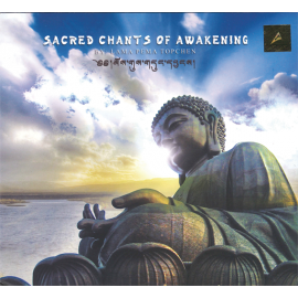 SACRED CHANTS OF AWAKENING
